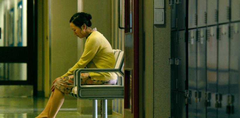 Film by Yamin Tun-Wait